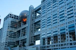Edificio TV