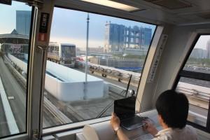 Friki gravando el trayecto del Yurikamone