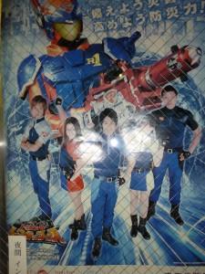 Cartes de los bomberos japoneses