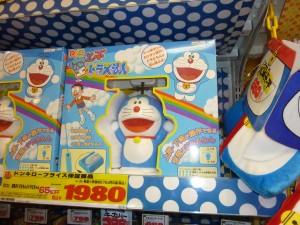 Doraemon Teledirigido